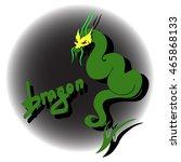 green dragon | Shutterstock .eps vector #465868133