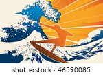 sunset surfer | Shutterstock .eps vector #46590085