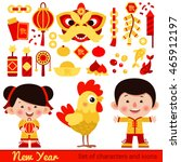 vector set of characters and... | Shutterstock .eps vector #465912197
