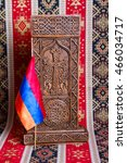 The Old Armenian Cross Stone...