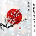 sakura in blossom and red sun ...   Shutterstock .eps vector #466277897
