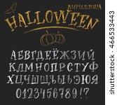 halloween chalk alphabet.... | Shutterstock .eps vector #466533443