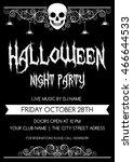 halloween poster  flyer or... | Shutterstock .eps vector #466644533