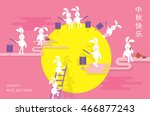 rabbit party mid autumn... | Shutterstock .eps vector #466877243