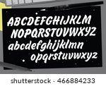 hand lettering vector script... | Shutterstock .eps vector #466884233
