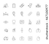 health care and medical icon | Shutterstock .eps vector #467100977