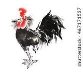 chinese ink painting.... | Shutterstock . vector #467171537