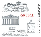 Ancient Greek Travel Landmarks...