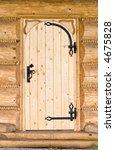 new wooden door. front view. | Shutterstock . vector #4675828
