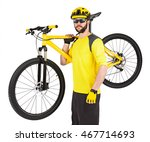 young cyclist with beard and... | Shutterstock . vector #467714693