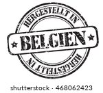 """stamp with text """"made in... 