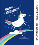 unicorn birthday card template... | Shutterstock .eps vector #468216293
