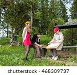 village kaskovo  russia   19... | Shutterstock . vector #468309737