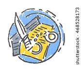 criminal emblem. textured stamp.... | Shutterstock .eps vector #468528173