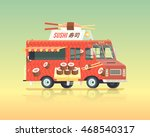 vector colorful flat japanese... | Shutterstock .eps vector #468540317