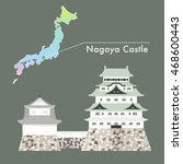 travel japan famous castle... | Shutterstock .eps vector #468600443