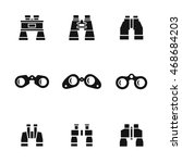 binocular vector icons. simple...