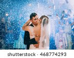 first wedding dance of newlywed | Shutterstock . vector #468774293