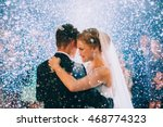 first wedding dance of newlywed | Shutterstock . vector #468774323