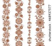 henna ornamental seamless... | Shutterstock . vector #468937577