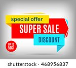 super sale banner design.... | Shutterstock .eps vector #468956837