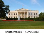 White House in Washington, DC, USA - stock photo