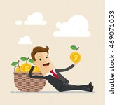 happy businessman get a profit  ... | Shutterstock .eps vector #469071053