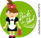 back to school. little... | Shutterstock .eps vector #469071473