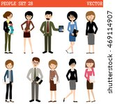 set of people at office.... | Shutterstock .eps vector #469114907
