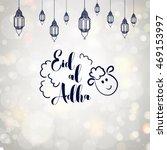 muslim community festival eid... | Shutterstock .eps vector #469153997