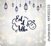 muslim community festival eid... | Shutterstock .eps vector #469202123