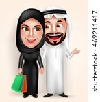 muslim arab young couple vector ... | Shutterstock .eps vector #469211417