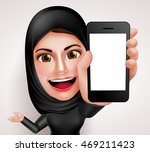 arab muslim woman vector... | Shutterstock .eps vector #469211423