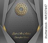3d eid mubarak greeting card... | Shutterstock .eps vector #469257647