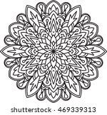 abstract vector round lace... | Shutterstock .eps vector #469339313