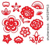 red paper cut flowers china... | Shutterstock .eps vector #469339913