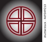 viking knot protection   Shutterstock .eps vector #469349213