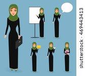 set of business arab woman...   Shutterstock .eps vector #469443413