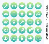 25 icons for web  apps...