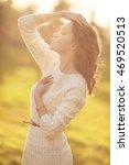 autumn outdoor portrait of... | Shutterstock . vector #469520513