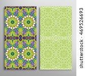 vertical seamless patterns set  ... | Shutterstock .eps vector #469526693