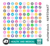 set of 100 icons of health and... | Shutterstock .eps vector #469554647