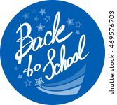 back to school. hand drawn... | Shutterstock .eps vector #469576703