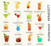 cocktails vector set | Shutterstock .eps vector #469603577