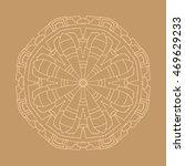 hand drawn mandalas. decorative ... | Shutterstock .eps vector #469629233