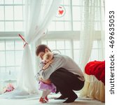 dad catches his little daughter ... | Shutterstock . vector #469635053