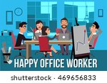 happy office worker clipart | Shutterstock .eps vector #469656833