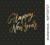 happy new year card | Shutterstock .eps vector #469724717