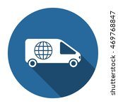 car icon  vector  icon flat | Shutterstock .eps vector #469768847