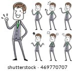 businessman  pose variation | Shutterstock .eps vector #469770707